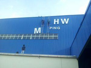 bảng hiệu quảng cáo chữ nổi alu nhà xưởng, nhà máy, công ty, cơ sở sản xuất