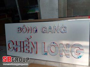 bang-hieu-alu-chu-noi-mica-cong-ty-van-phong