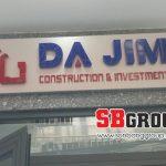 Bảng hiệu văn phòng công ty xây dựng
