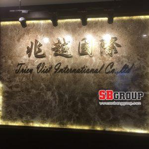 bảng hiệu quảng cáo công ty inox